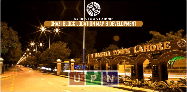 Bahria Town Lahore Ghazi Block Map Launched and Development Started