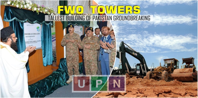DHA City Karachi FWO Towers Tallest Building of Pakistan Groundbreaking Ceremony