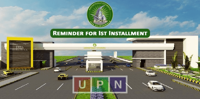 DHA Gujranwala 5 Marla Plots – Reminder for Payment of Ist Installment