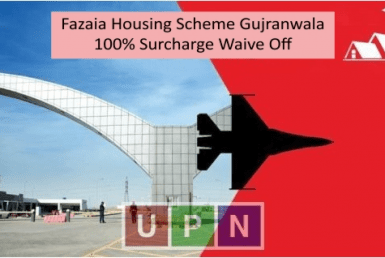 Fazaia Housing Scheme Gujranwala Latest