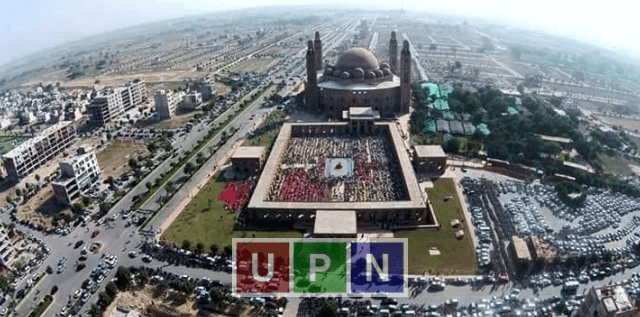 Is Bahria Town Lahore launching new Ghazi Block? Latest Update