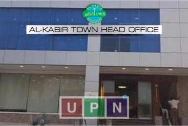 Al-Kabir Town Head Office