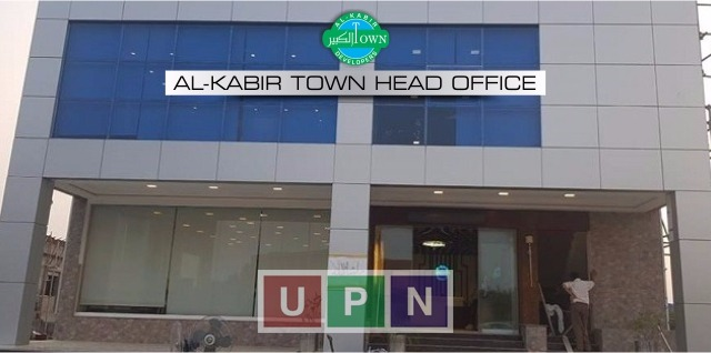 Al-Kabir Town Head Office Moved to its Phase 1 from Bahria Town Lahore