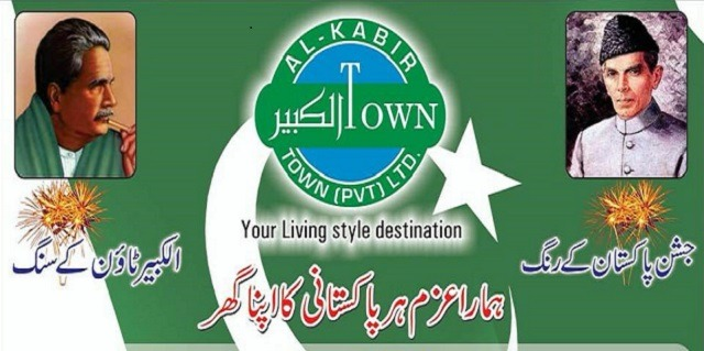 Al-Kabir Town Phase 2 Possession Ceremony, Musical Night and Fire Works