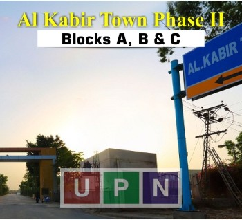 Al Kabir Town Phase II