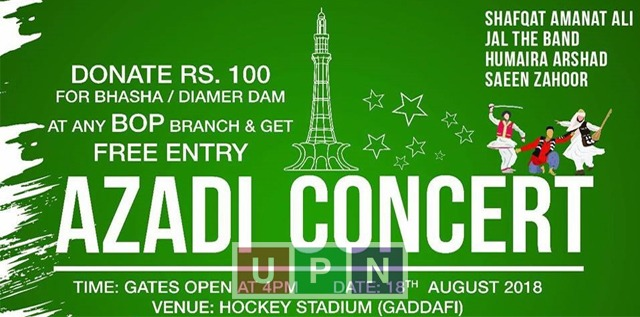LDA to Hold Mega Azadi Concert to Raise Fund for Dams