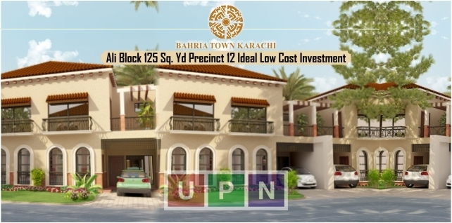 Bahria Town Karachi Precinct 12 Ali Block 125 Sq. Yards Plots Available