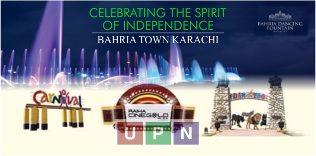 Bahria Town Karachi Independence Day Celebration Events – Complete Details