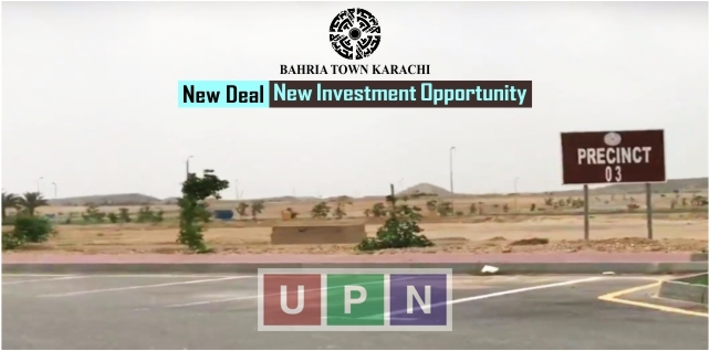 Bahria Town Karachi New Deal in Precinct 3 an Ideal Investment Opportunity