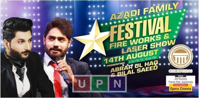 Citi Housing to hold Azadi Family Festival, Music Concert, and Laser Show