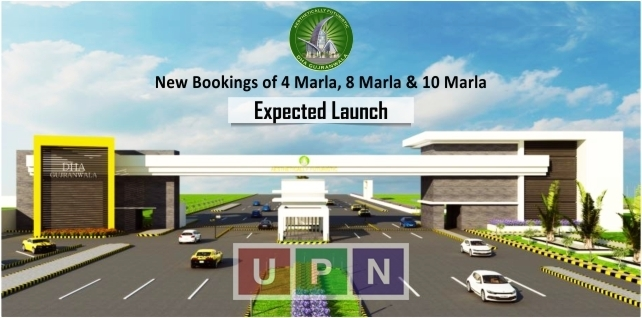 DHA Gujranwala New Bookings of 10 Marla Plots – Expected Launch Announced