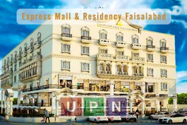 Express Mall and Residency Faisalabad