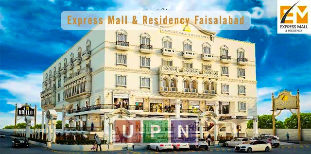 Express Mall and Residency Faisalabad – Location, Bookings, Prices and Payment Plan