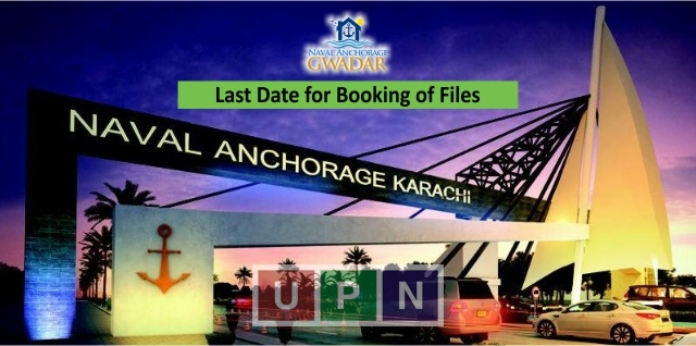 Naval Anchorage Karachi Launching Soon – Booking Details, Location, Map and Prices