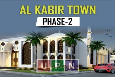 Al-Kabir Town Phase 2