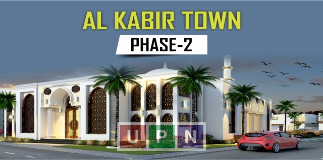 Al-Kabir Town Phase 2 – Bigger Accommodation Available via Pair Plots