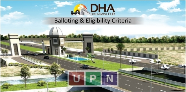 DHA Bahawalpur Balloting Date Officially Announced for December 2018