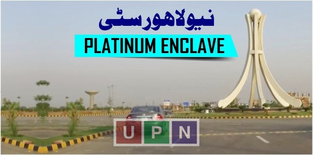 New Lahore City Platinum Enclave – Ideal Investment on Installments