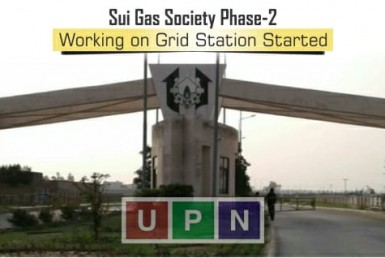 Sui Gas Society Phase 2