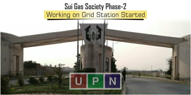 Sui Gas Society Phase 2 – Working on Grid Station Started