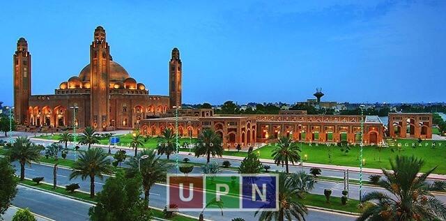 Tipu Sultan Block Bahria Town Lahore – Most Economical 1 Kanal Plots