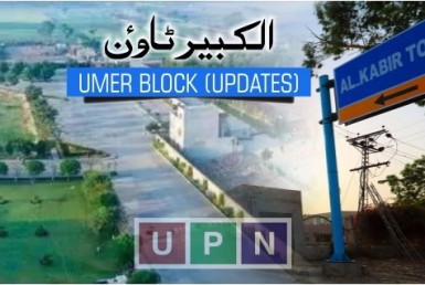 Umer Block
