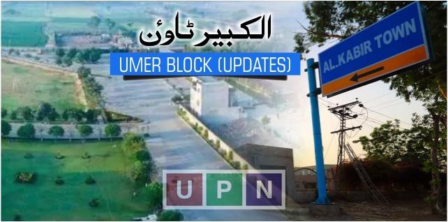 Al-Kabir Town Umer Block Commercial – Down Payment Deadline Extended