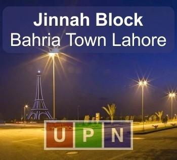 Jinnah Block lahore