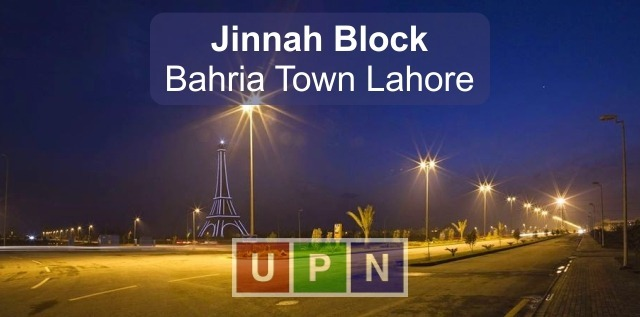 Jinnah Block Bahria Town Lahore 1 Kanal Plots – Investment Overview