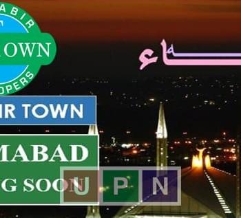 Al-Kabir Town Islamabad