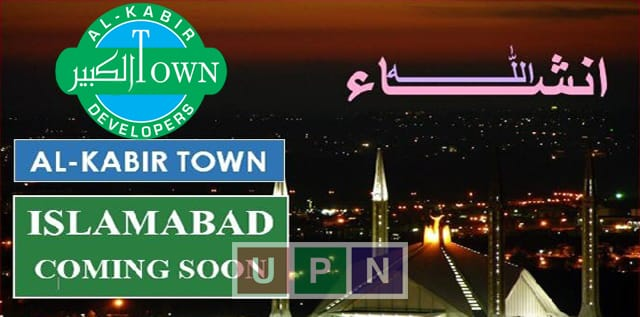 Al-Kabir Town Islamabad – Location, Booking, Plots Prices and Payment Plan
