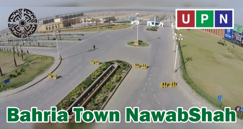 Bahria Town Nawabshah Booking Of Residential And Commercial Plots