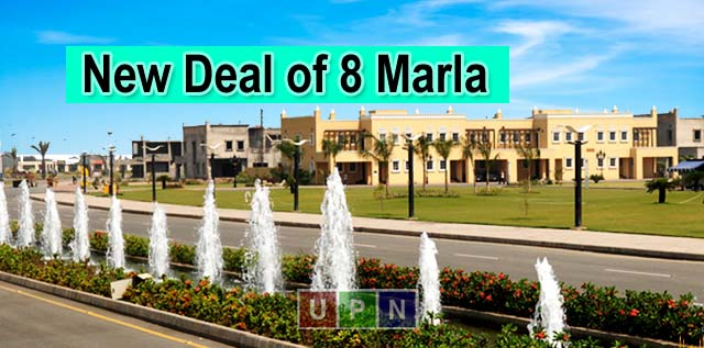 New Deal of 8 Marla Plots in Bahria Orchard Lahore