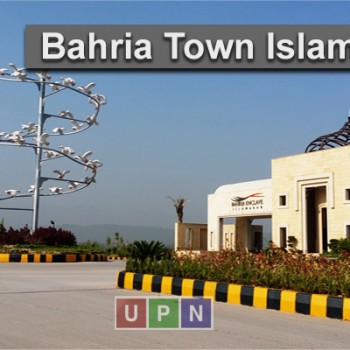 Facilities That Makes Bahria Town Islamabad Different From Others