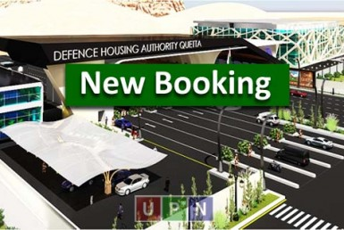 DHA Quetta Smart City - New Booking of Residential & Commercial Plots