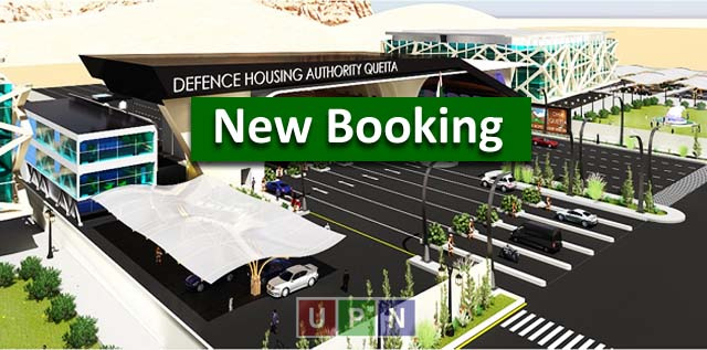 DHA Quetta Smart City – New Booking of Residential & Commercial Plots