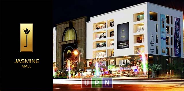 Jasmine Grand Mall – A Project with New Concept of Shopping & Socializing