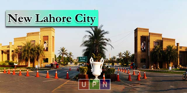 What Makes New Lahore City Best for Investment