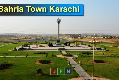 What More Bahria Town Karachi is Offering Now?