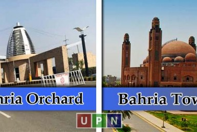 Bahria Town Lahore Or Bahria Orchard Lahore - Which is best for Investment