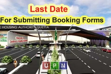 DHA Quetta Smart City Phase 1- Last Date for Submitting Booking Forms