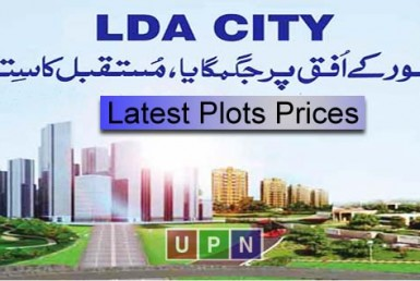 LDA City Lahore - Latest Estimated Plot Prices 2019