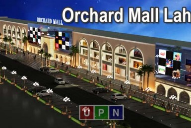 Orchard Mall Lahore - Here All You Need To Know