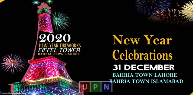 Top Venues to Be A Part of New Year Celebrations in Lahore & Islamabad