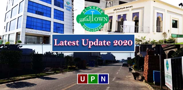 Al-Kabir Town Phase 1 & Phase 2 – Latest Update