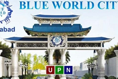 Blue World City Islamabad - Location, Plots, Prices, & Development