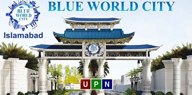 Blue World City Islamabad | Location | Plots Prices & Development