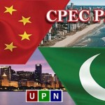CPEC Projects and Their Effects on Pakistan's Economy
