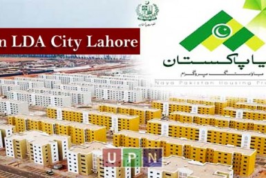 Naya Pakistan Apartments - Now in LDA City Lahore