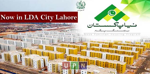 Naya Pakistan Apartments – Now in LDA City Lahore – Latest Update